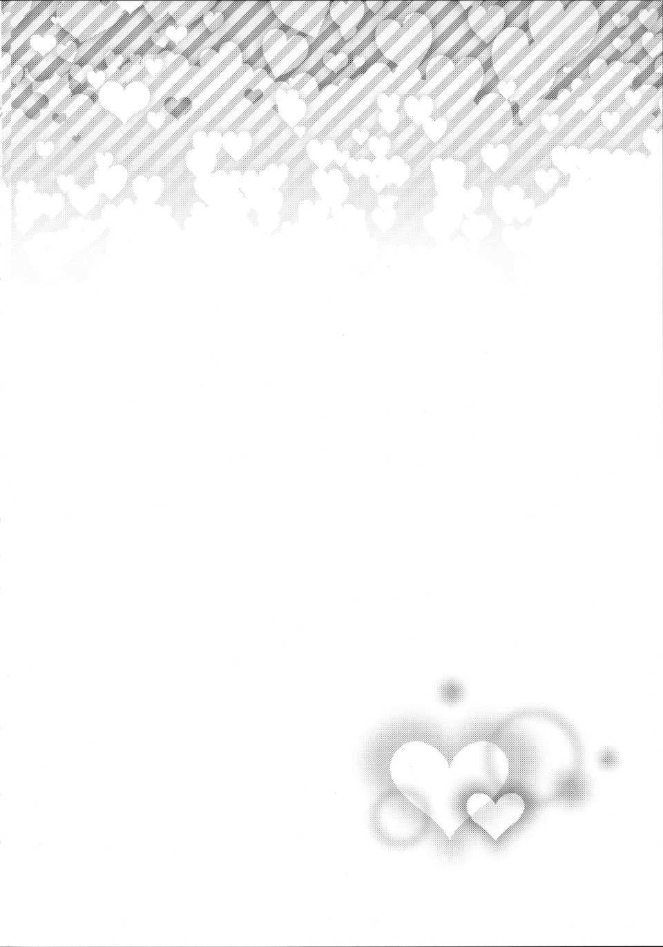 【シンフォギアエロ漫画】ちっぱい美少女な暁切歌と月読調が戦闘中なのにイチャラブ百合エッチしてるーーwww【戦姫絶唱シンフォギア】