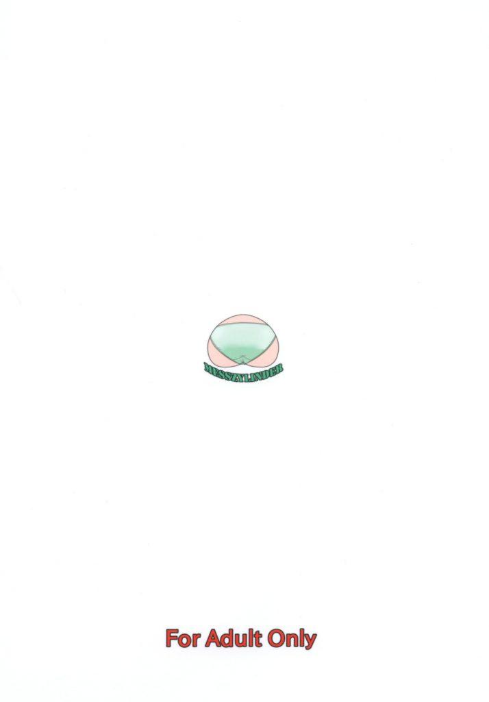 【プリキュア エロ漫画・エロ同人】桃園あゆみや相田あゆみ、熟女達のエロエロイラスト集だおwwwwwwwwwwww