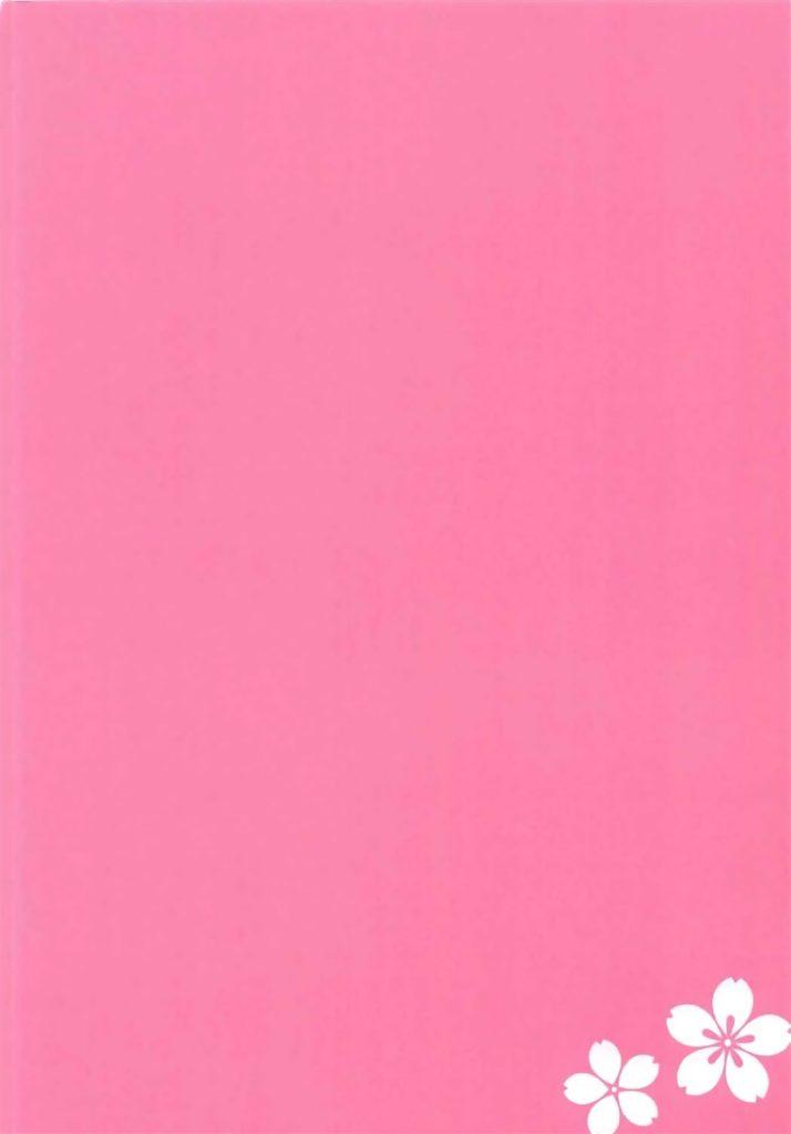 【サクラクエスト エロ漫画・エロ同人誌】木春由乃が野外露出して集まってきた男達と乱交セックス始めてるんだが…wwwww