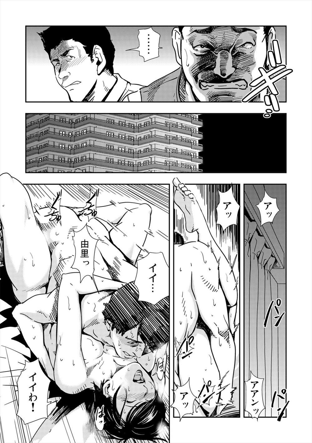 【エロ漫画】コンビニで万引きをして捕まった男子生徒と女教師がフェラチオやクンニから強姦レイプで3P中出しセックスへ!【無料 エロ同人誌】 008