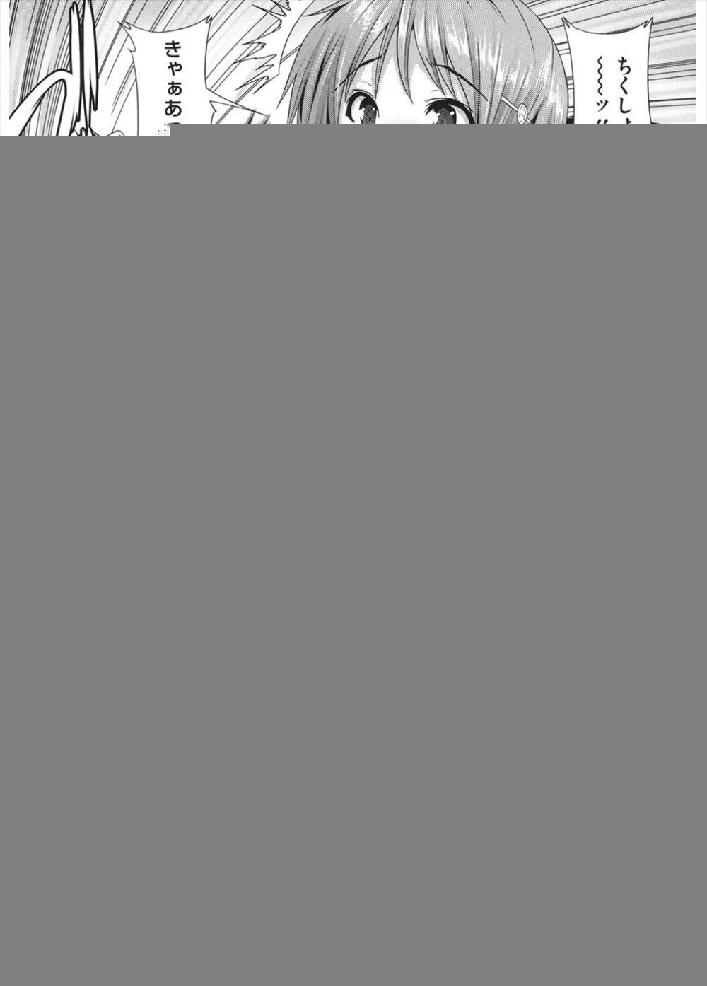【エロ漫画同人誌】姉の爆乳に耐えられなくなった弟が姉の処女奪って近親相姦SEXしちゃうwwwww 009