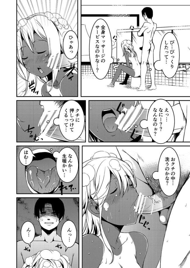 【艦これ エロ漫画・エロ同人】改装終了したろーちゃんがエロすぎて夜這いでセックス中出しする提督さんwwwwww (8)