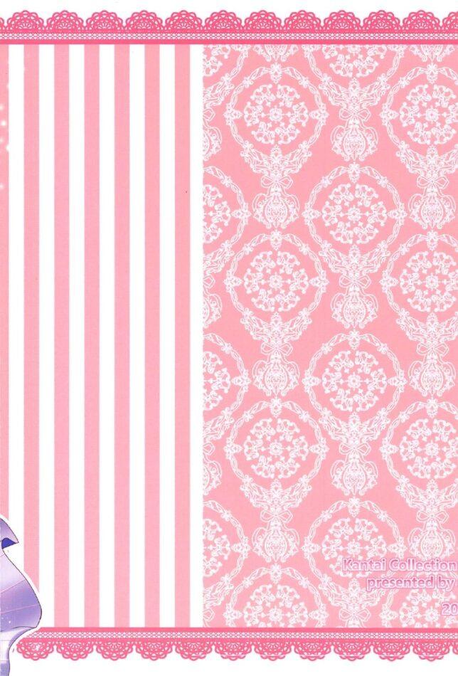 【エロ同人誌 艦これ】秘書艦のサラトガからお茶を差し入れてもらった提督が処女の彼女とラブラブエッチで中出しセックスする【無料 エロ漫画】_(26)