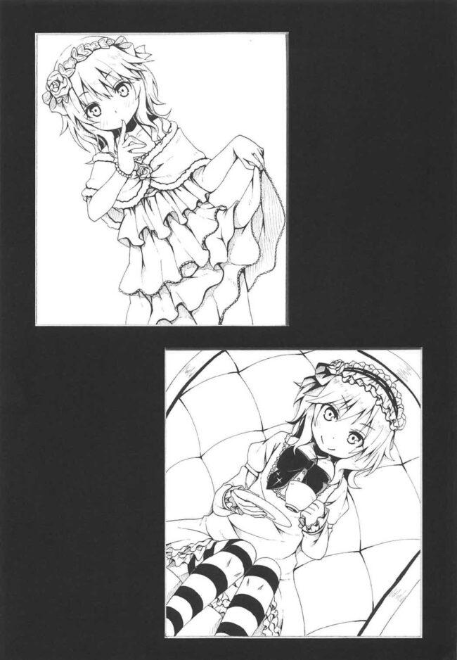 【アイマス エロ漫画・エロ同人】赤ちゃんみたいになったプロデューサーに中出しさせまくるロリアイドル櫻井桃華wwww (20)