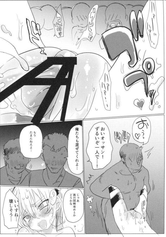 【ガルパン エロ同人誌】ふれあい愛里寿ちゃんランド【ヒビメガネ】 (36)