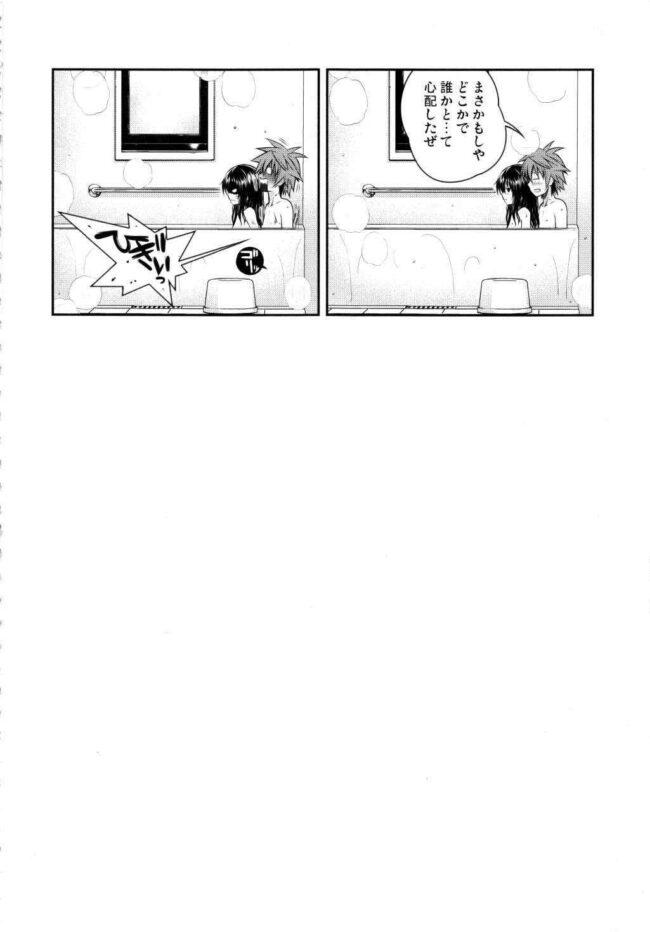 【エロ同人誌 デレマス】オナニーをしてしまっている一ノ瀬志希は催眠姦セックスをで騎乗位やバックで中出しセックス【無料 エロ漫画】 (135)