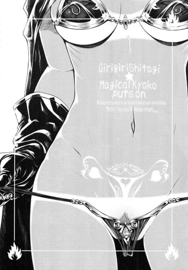 【エロ同人誌 デレマス】オナニーをしてしまっている一ノ瀬志希は催眠姦セックスをで騎乗位やバックで中出しセックス【無料 エロ漫画】 (137)