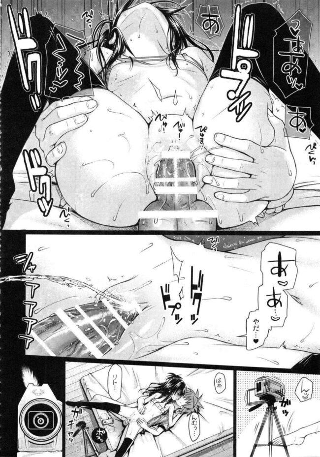 【エロ同人誌 デレマス】オナニーをしてしまっている一ノ瀬志希は催眠姦セックスをで騎乗位やバックで中出しセックス【無料 エロ漫画】 (159)
