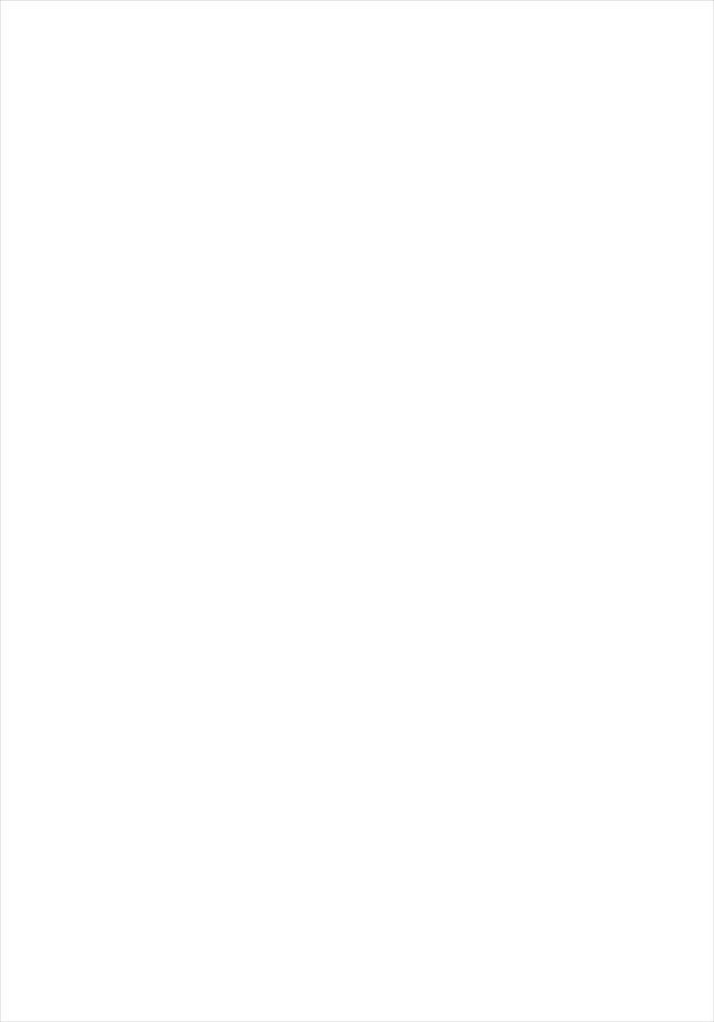 【エロ同人誌 東方】えっちな幻想郷~パチュリーとえっちな魔法編~【無料 エロ漫画】 (2)