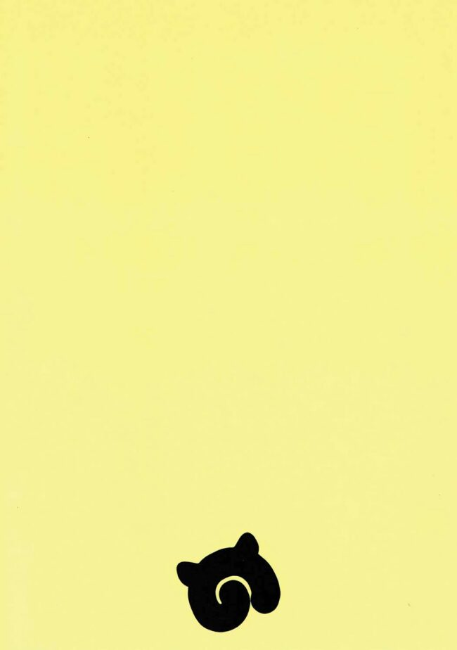 【エロ同人誌 けもフレ】おちかけけもののハメとイキ【無料 エロ漫画】 (16)
