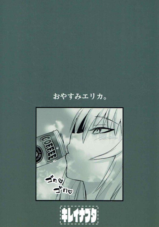 【エロ同人誌 ガルパン】おやすみエリカ。【無料 エロ漫画】 (26)