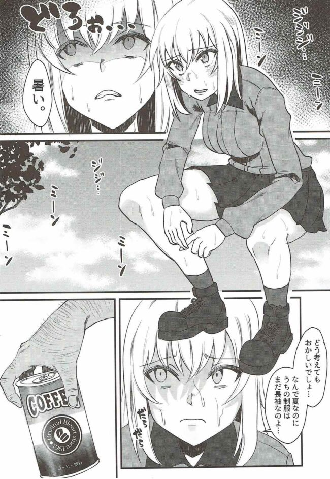 【エロ同人誌 ガルパン】おやすみエリカ。【無料 エロ漫画】 (3)