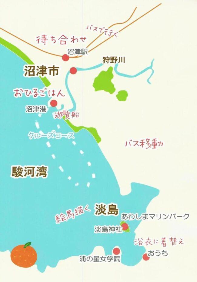 【エロ同人誌 ラブライブ!】ちかちかなつやすみ【無料 エロ漫画】 (6)