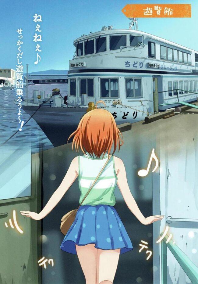 【エロ同人誌 ラブライブ!】ちかちかなつやすみ【無料 エロ漫画】 (9)