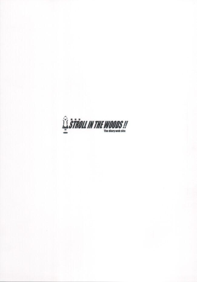 【エロ同人誌 戦姫絶唱シンフォギア】どっちの防人が好きですか?【無料 エロ漫画】 (14)
