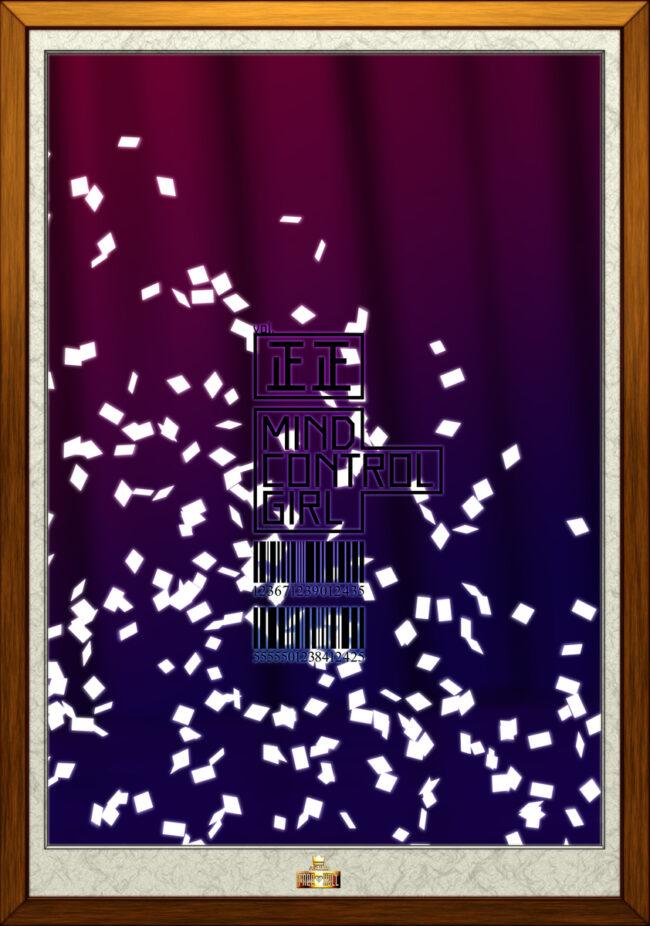 【エロ同人誌 SAO】マインドコントロールガール 10【無料 エロ漫画】 (2)