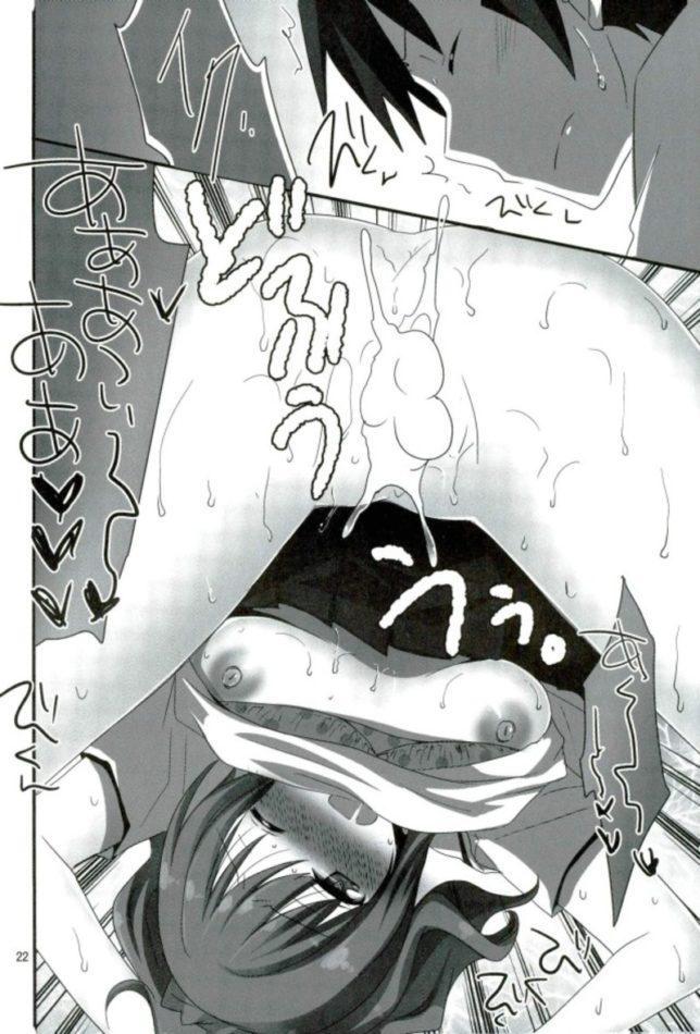 【エロマンガ先生 エロ同人誌・エロ漫画】JKの神野めぐみが高砂智恵とお兄さんと流れで3Pセックスすることに…!?!? (19)