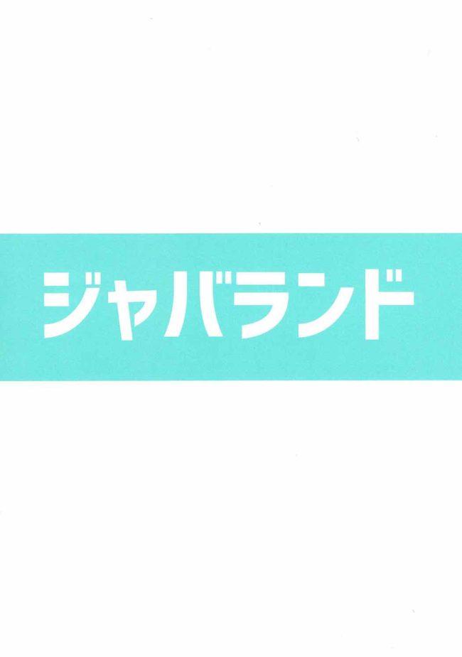 【アイマス エロ漫画・エロ同人】爆乳ムチムチアイドル四条貴音がピッタリスパッツでおまんこくぱぁ♡ (12)