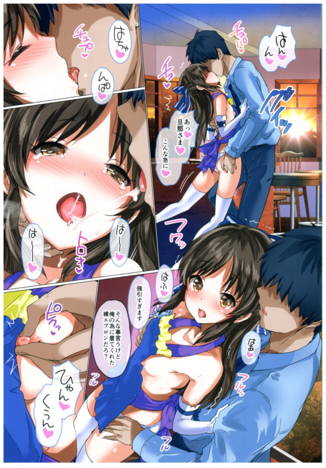 【エロ同人誌 デレマス】奥さまはiDOL -橘ありす編-【無料 エロ漫画】 (5)