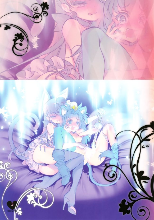 【プリキュア エロ同人誌】少女用少女 Vol.1 プリキュアアラモード編【チョコレートショップ】 (4)