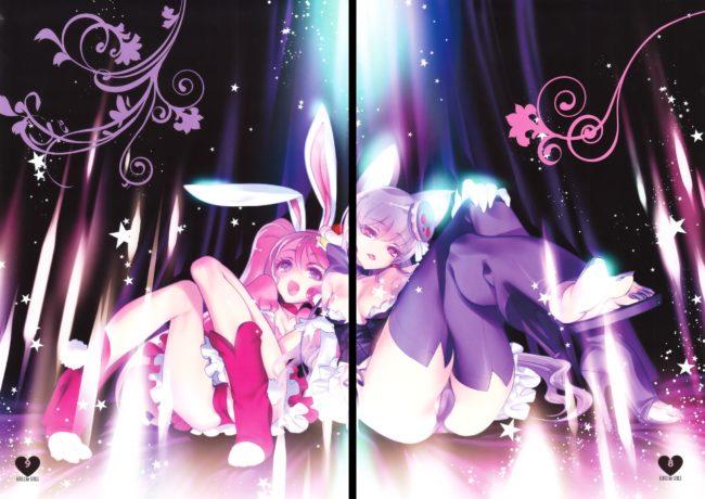 【プリキュア エロ同人誌】少女用少女 Vol.1 プリキュアアラモード編【チョコレートショップ】 (7)