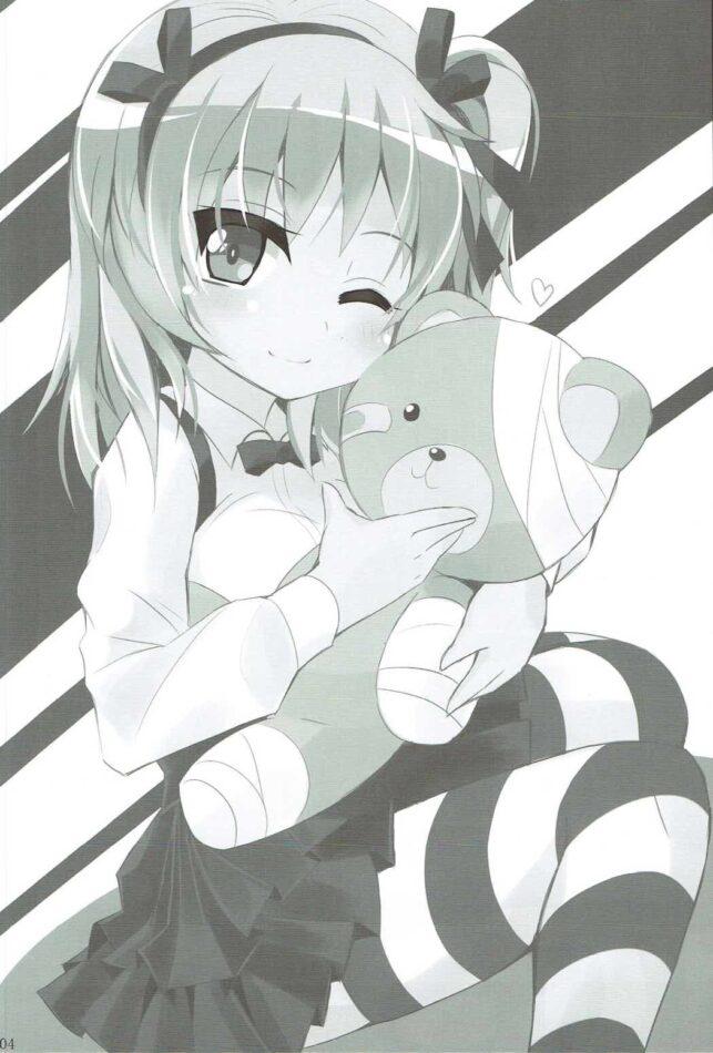 【エロ同人誌 ガルパン】愛里寿ちゃんと着ぐるみ◯ックス【無料 エロ漫画】 (3)