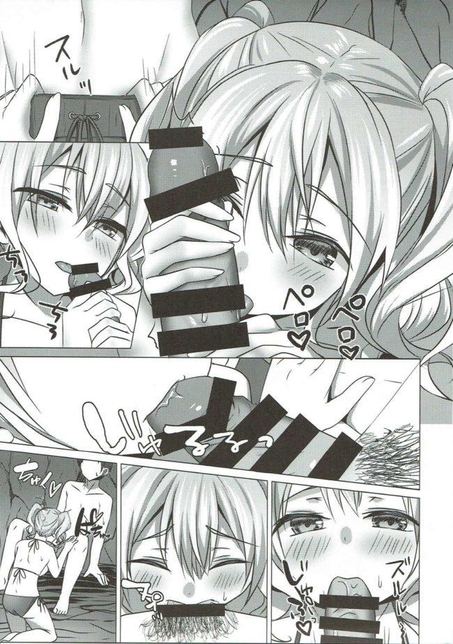 【エロ同人誌 艦これ】水着の鹿島がエロすぎる!【無料 エロ漫画】 (12)