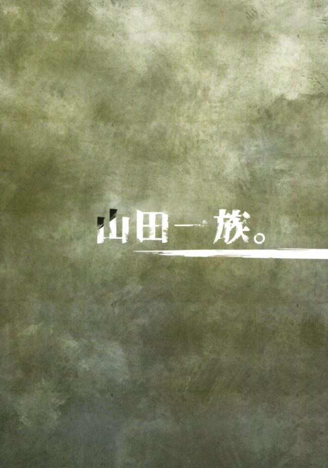 【エロ同人誌 プリキュア】絶対服従【無料 エロ漫画】 (2)