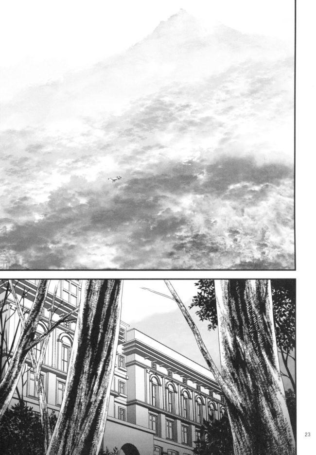 【エロ同人誌 プリキュア】絶対服従【無料 エロ漫画】 (23)