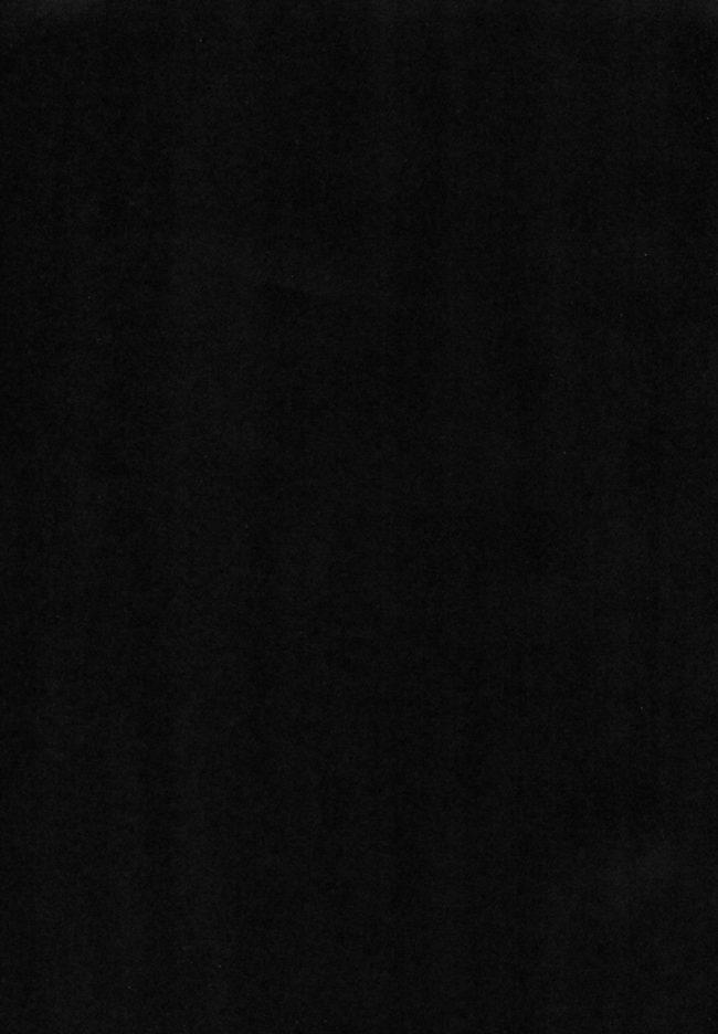 【エロ同人誌 プリキュア】絶対服従【無料 エロ漫画】 (58)