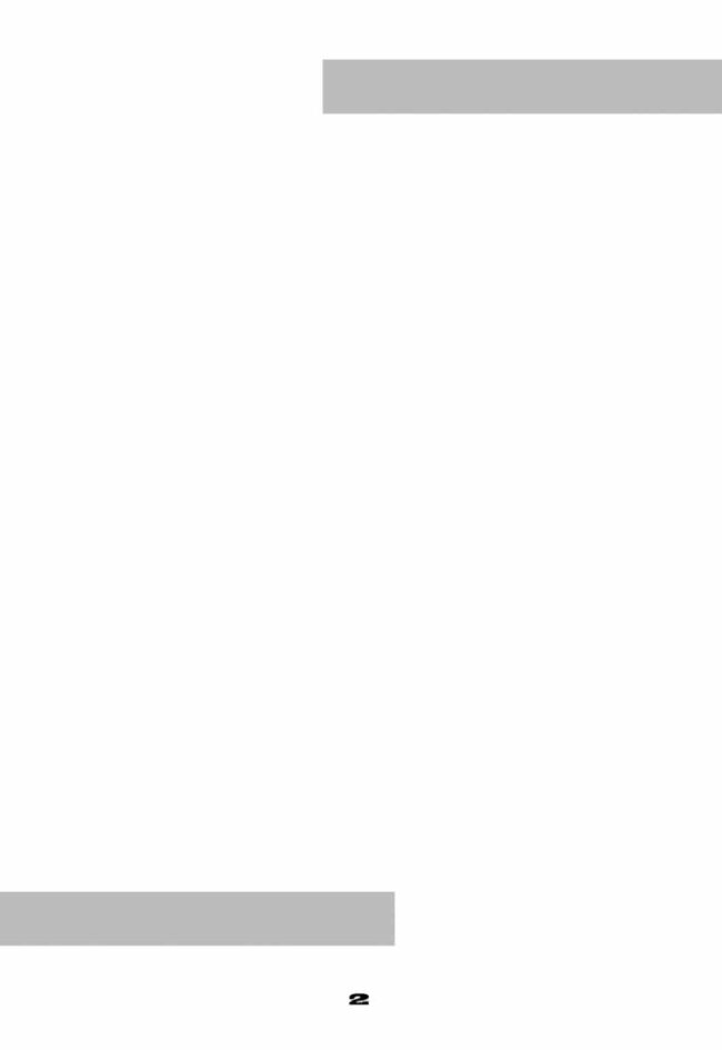 【エロ同人誌 ヒロアカ】蛙ですが、なにか? 3【無料 エロ漫画】 (2)