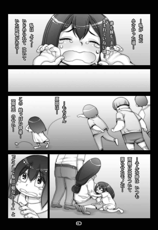 ヒロアカ 漫画 無料 エロ