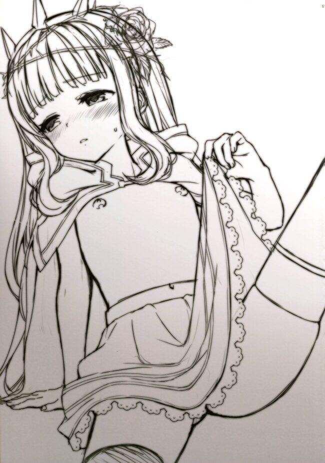 【グラブル エロ同人誌】錬金術師に王冠を3【ああ愛してる】 (60)