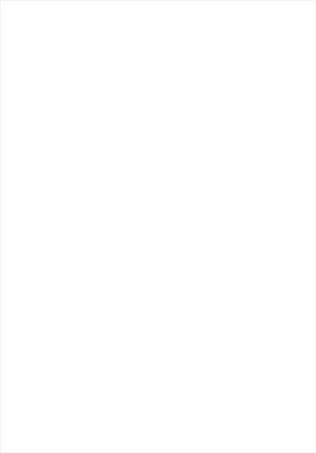 【エロ同人誌 エロマンガ先生】Every Day with You Girl【無料 エロ漫画】 (23)