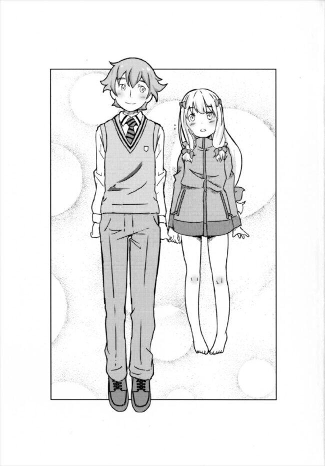 【エロ同人誌 エロマンガ先生】Every Day with You Girl【無料 エロ漫画】 (3)