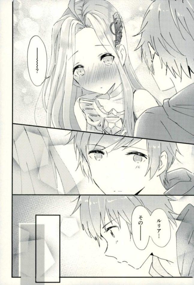 【グラブル エロ漫画・エロ同人】お互いに気持ちが通じ合ってるグランとルリアがラブラブセックス♡ (21)